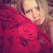 Radmila, 23, г.Измаил