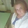 Татьяна, 30, г.Миллерово