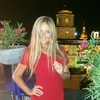 Maria, 37, г.Магдебург