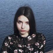 Ирина, 20, г.Балашов