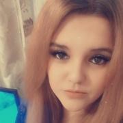 Кристина Сочинская, 21, г.Нерюнгри