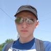 Гери, 18, г.Ужгород