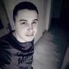 Nazik, 24, г.Вроцлав