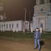 Александр, 29, г.Ижевск
