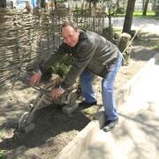 Сергей Рубцов 61 Новоалександровск