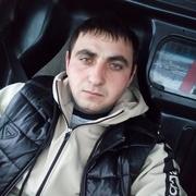 Арман 36 Москва