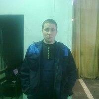 Макс, 35 лет, Овен, Новосибирск