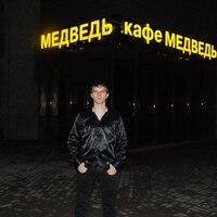 Павел, 35 лет, Овен, Санкт-Петербург
