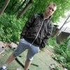 Виталий, 18, г.Кропивницкий (Кировоград)