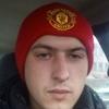 Anton, 23, г.Кривой Рог