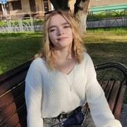 Кристина 18 лет (Козерог) Невинномысск