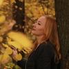 Татьяна, 28, г.Чебоксары