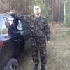 Vlad, 31, г.Кагарлык