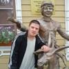 Андрей, 20, г.Ишим