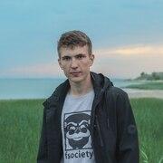 Слава, 20, г.Таганрог