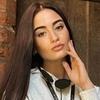 Алина, 23, г.Стамбул