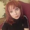 Татьяна, 48, г.Хабаровск