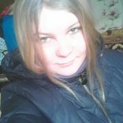 Екатерина 21 Усть-Илимск