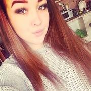 Илюза, 22, г.Ижевск