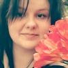 liza, 24, г.Генуя