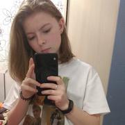 Ольга 22 года (Близнецы) на сайте знакомств Петрозаводска
