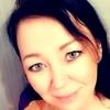 Ирина, 43, г.Красноармейская