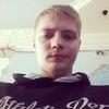 Никита, 25, г.Ижевск