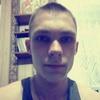 Vladimir, 24, Kapyĺ