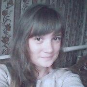 Татьяна, 37, г.Туринск
