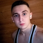 Денис 19 Новосибирск