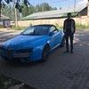 Дмитрий, 30, г.Васильево