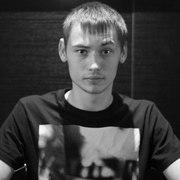 Александр, 27, г.Сасово