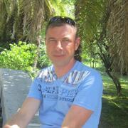 Знакомства в Мичуринске с пользователем Руслан 44 года (Лев)