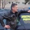 вадим, 48, г.Истра