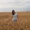Екатерина, 30, Одеса