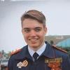 Алексей, 16, г.Камышин