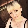 Елена, 37, г.Кувандык