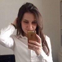 Ксения, 25 лет, Дева, Грозный
