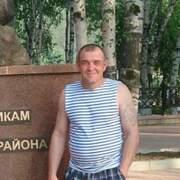 Владимир, 30, г.Саянск
