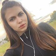 Карина, 23, г.Сочи