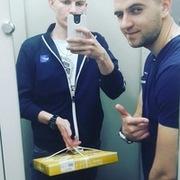 Андрей, 27, г.Лучегорск