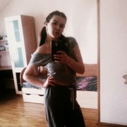 Єлиссавета, 20, г.Тернополь