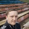 Андрей, 21, г.Татищево