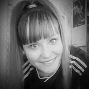Наська, 25, г.Вяземский