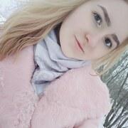 Алёна, 21, г.Архангельск