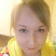 Екатерина 34 года (Рыбы) Южно-Сахалинск