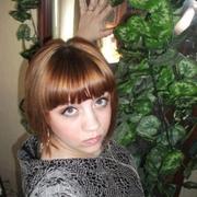 Кристина 31 год (Козерог) Павлоград