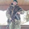 Александр Чернявский, 21, г.Ямполь