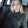 Лина, 18, г.Карлсруэ