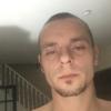 arturs, 31, г.Ковентри